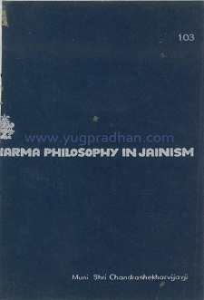 Karma Philosophy In Jainism