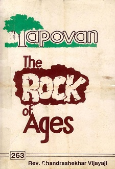 Tapovan The Rock Of Ages