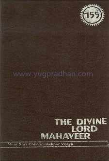 The Divine Lord Mahaveera